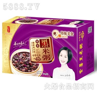 豪阳黑米粥