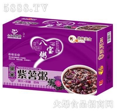 豪阳黑米紫薯粥(箱)