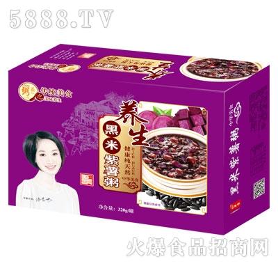 豪阳黑米紫薯粥(礼盒)