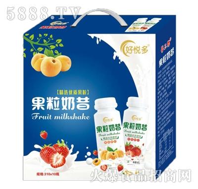 好悦多果粒奶昔酸奶饮品310mlx10瓶