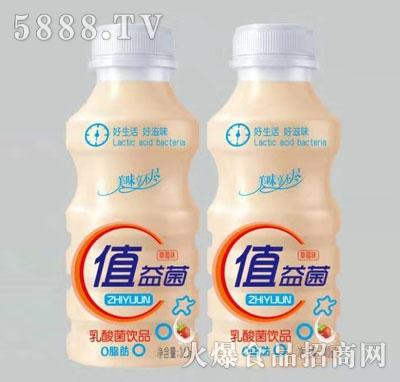 值益菌乳酸菌饮品草莓味340ml(瓶)