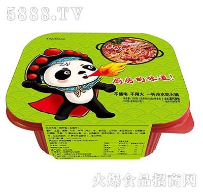 饕餮记香辣什锦蔬菜自煮火锅