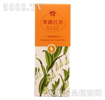 以岭黄精红茶茶珍(固体饮料)