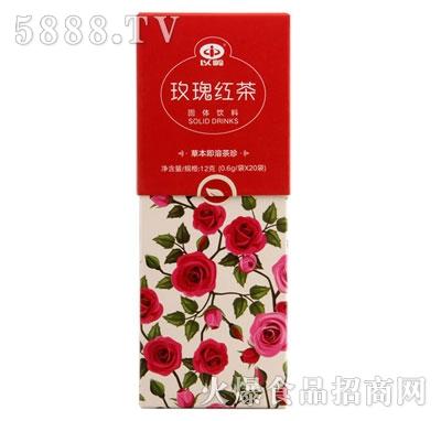 以岭玫瑰红茶茶珍(固体饮料)