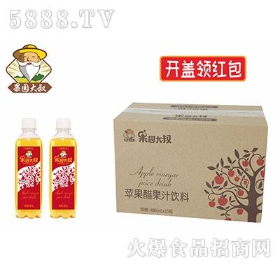 果园大叔苹果醋480mlx15瓶
