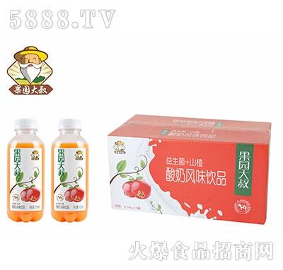 果园大叔山楂酸奶480mlx15瓶