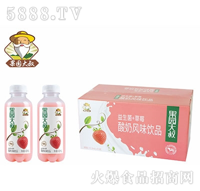 果园大叔草莓酸奶480mlx15瓶