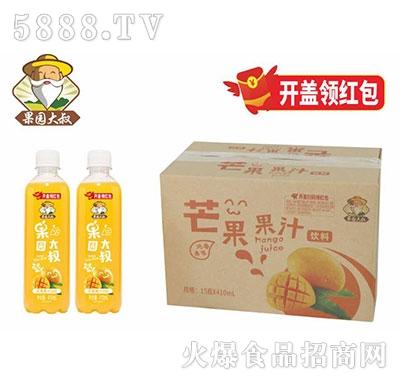 果园大叔芒果汁410mlx15瓶