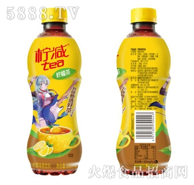 柠减柠檬茶500ml