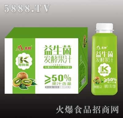 名妙益生菌发酵果汁奇异果1.2Lx8瓶