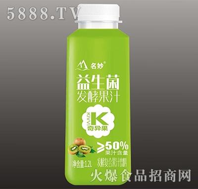 名妙益生菌发酵果汁奇异果1.2L