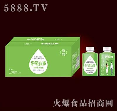 果果故事奇异果复合果汁饮料350mlx15瓶
