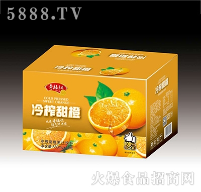 奇福记冷榨甜橙果汁饮料550mlx15瓶