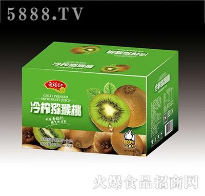 奇福记冷榨猕猴桃果汁饮料550mlx15瓶