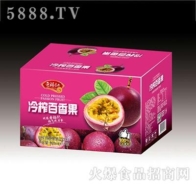奇福记冷榨百香果果汁饮料550mlx15瓶