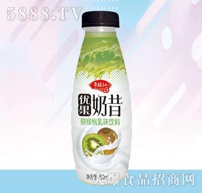奇福记优果奶昔猕猴桃乳味饮料450ml