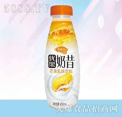 奇福记优果奶昔芒果乳味饮料450ml