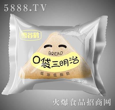 雪谷鹤三明治面包