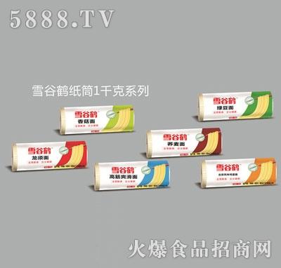 雪谷鹤纸筒1千克系列