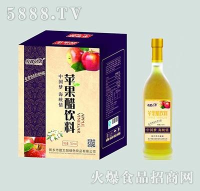 海峡之恋苹果醋750ml×6瓶
