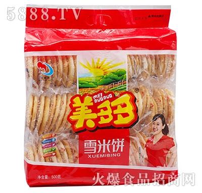 美多多雪米饼500g