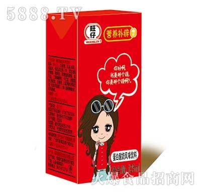 旺仔蛋白酸奶风味饮料盒装125ml