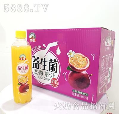 金樱发酵百香果果汁饮料488mlx15瓶