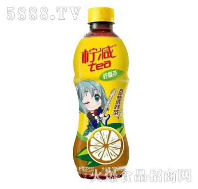 柠减柠檬茶