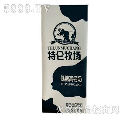 特仑牧场复合蛋白饮料250ml
