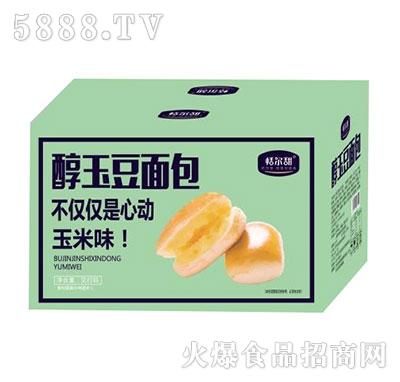 恬尔甜醇玉豆面包玉米味箱装