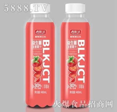 吉彩头益生菌发酵果汁草莓味480ml