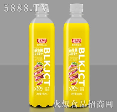 吉彩头益生菌发酵果汁百香果味