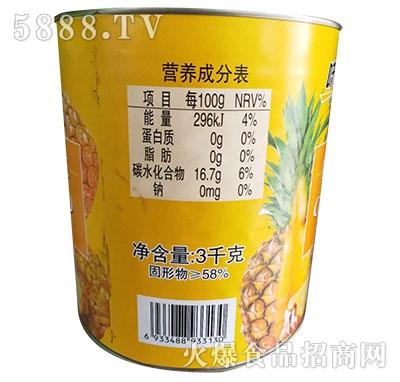 味了你菠萝罐头3kg