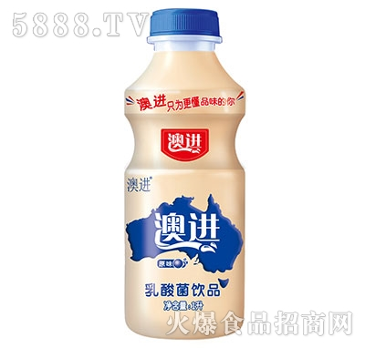 澳进乳酸菌饮品1L