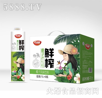 心滋园鲜榨椰子汁1Lx6瓶