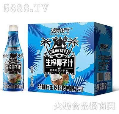 海豹兵生榨椰子汁1.25Lx6瓶