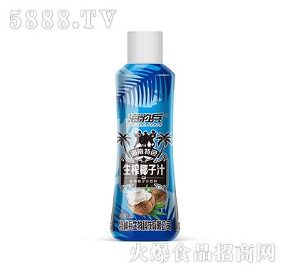 海豹兵生榨椰子汁1.25L