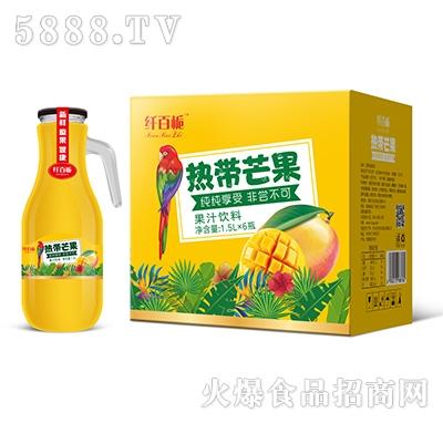 纤百栀热带芒果果汁饮料1.5Lx6瓶