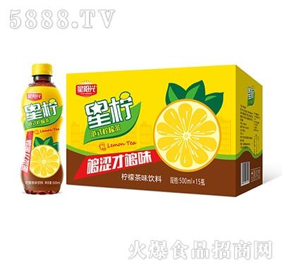 星阳光星柠港式柠檬茶饮料500mlx15瓶
