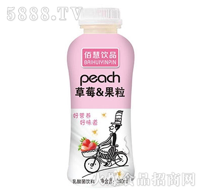 佰慧饮品草莓果粒乳酸菌340ml