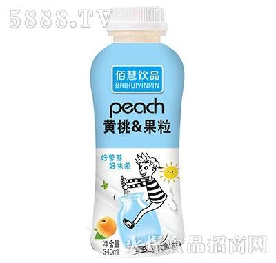 佰慧饮品黄桃果粒乳酸菌340ml