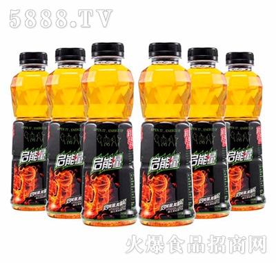 启能量维生素功能饮品