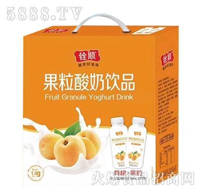 铨顺果粒酸奶饮品黄桃310mlx10瓶