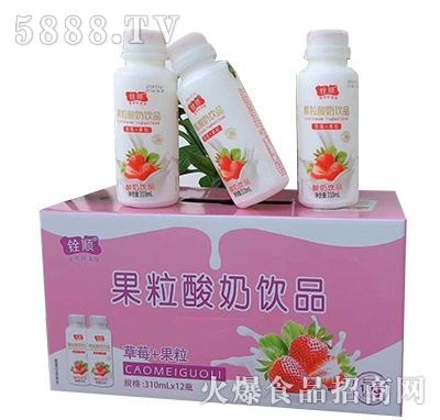 铨顺草莓果粒酸奶310mlx12瓶