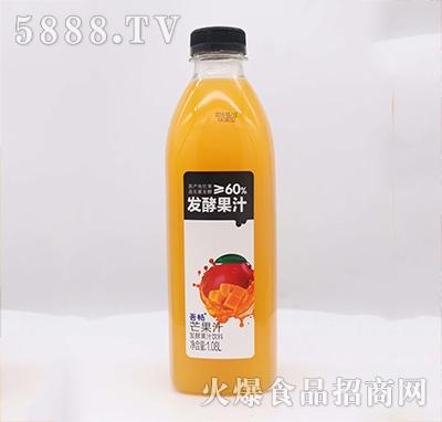 吾畅芒果汁发酵果汁饮料
