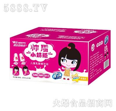 帅盾儿童乳酸菌饮料小奶嘴草莓味200mlx24瓶