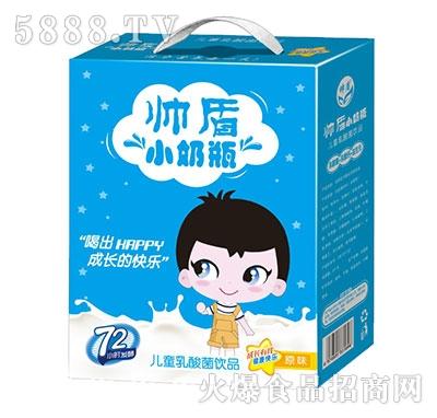 帅盾儿童乳酸菌饮料小奶嘴瓶原味