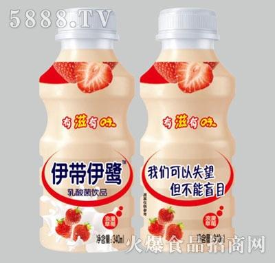 有滋有味乳酸菌饮料浪漫草莓味340ml