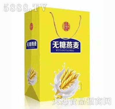 庄锦记无糖燕麦礼盒装