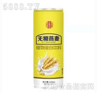 庄锦记无糖燕麦植物蛋白饮料240ml